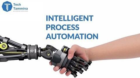 Intelligent Process Automation(IPA)